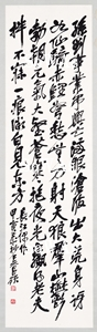 呉昌碩 掛け軸「行書詩」