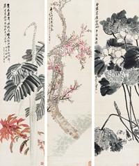 王一亭 掛軸「花卉三幀」