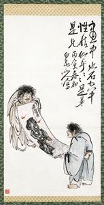 呉昌碩/王一亭 掛軸「壽山福海」