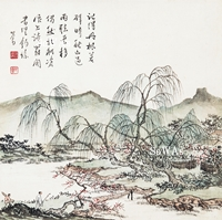 溥儒 掛軸「秋山過雨」