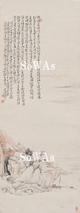 溥儒 掛け軸「秋望図」