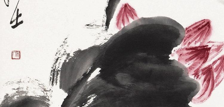 齊白石 掛け軸「紅蓮」のアップ