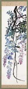 斉白石 掛け軸「紫藤」