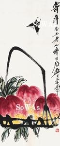 齊白石 額装「壽桃」