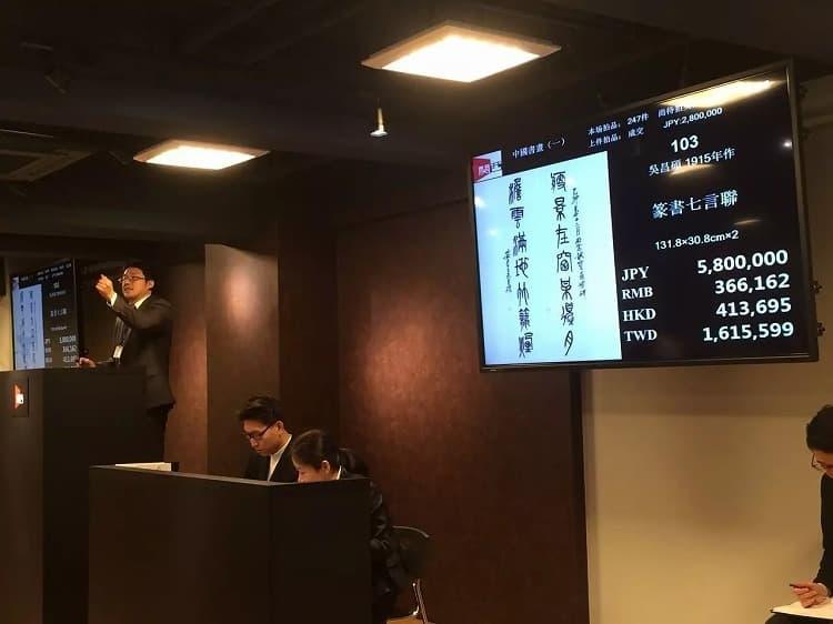 中国美術オークション当日の様子04-1