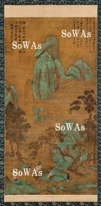 趙孟頫(款) 掛軸「青緑山水」