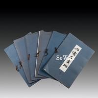 石濤名畫譜六冊