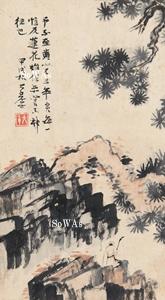 張大千 掛軸「登黄山図」