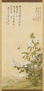 沈銓 掛軸「秋卉雙蝶」