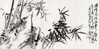 蒲華 橫披「竹石図」