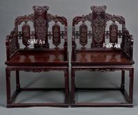 清 紅木彫花座椅一対
