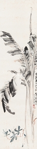 張大千 掛軸「芭蕉梔子図」
