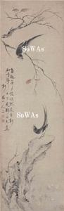 華嵒「枝鳥図」掛軸