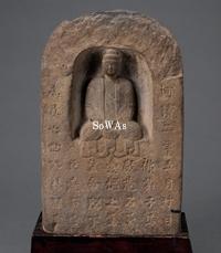北齊 石雕佛龕