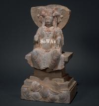 北齊 加彩阿弥陀佛石造像