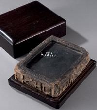 明 漢磚硯