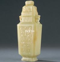 清 黄玉瓶