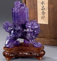 清 紫水晶香爐