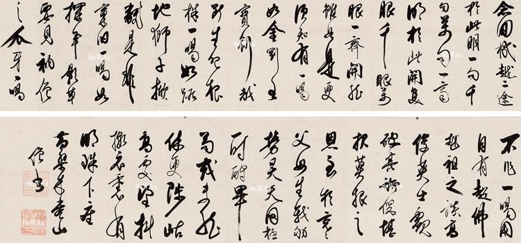 木庵性瑫(もくあんしょうとう)の作品