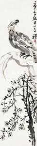李苦禅「鷹梅図」掛軸