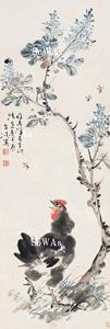 王雪濤「大吉図」掛軸