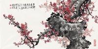 王成喜「未許春風飛桃李」額装