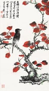 謝稚柳「紅葉小鳥」掛軸