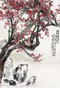 唐雲・王个簃・呉玉梅等「萬點紅梅」額装