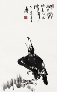潘天壽 掛軸「新霽」