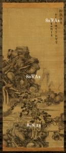 王蒙(伝)「松壑流泉」掛軸