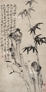 鄭燮 掛軸「竹石図」