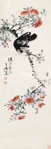 王雪濤「花鳥」掛軸