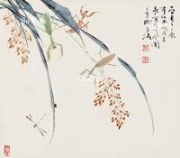 王雪濤「豊谷満堂」掛軸