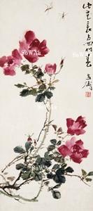 王雪濤「薔薇」掛軸