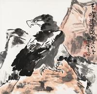 李苦禅「天峰鷙鳥」額装