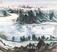 陸儼少「桂林山水」掛軸