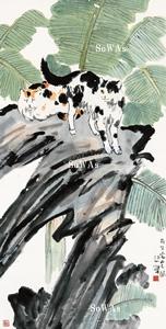 徐悲鴻 掛軸「双猫芭蕉」