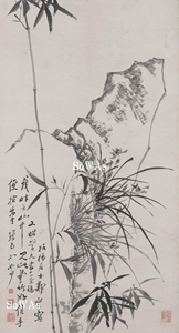 鄭燮「竹石図」掛軸