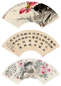 唐雲・周敬庵・陳半丁・王雪濤・蕭愻「書画扇面三挖」掛軸