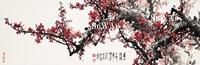 王成喜「春上枝頭」額装