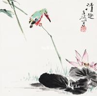 王雪濤「清趣」掛軸