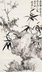 呉湖帆「竹石圖」掛軸