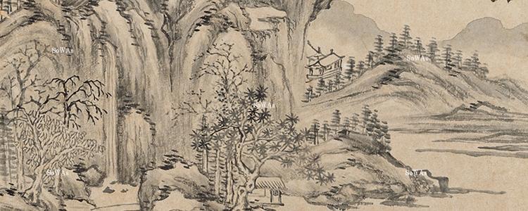 呉湖帆(ごこはん)の作品