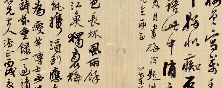 金心蘭(きんしんらん)の作品
