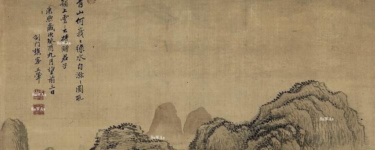 王翬(王石谷)の作品