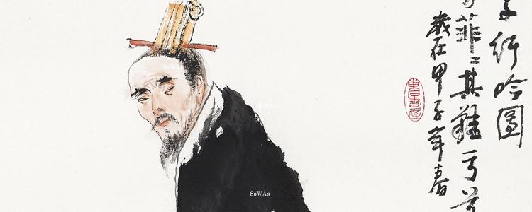 王明明(1952-)の作品
