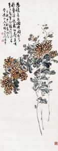 陳半丁(陳年)「秋菊図」掛軸