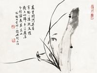 白蕉「蘭石図」額装