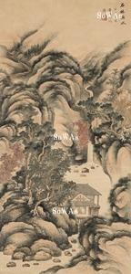 愛新覚羅溥伒「石林聴水」掛軸