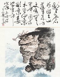魏紫熙「連雲濤聲」掛軸